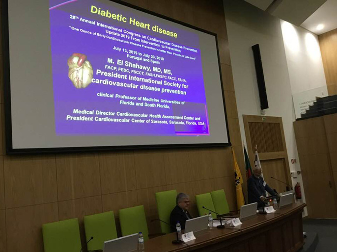 Belarus international Congress Cardiology